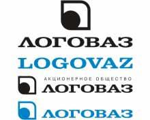 старинные логотипы